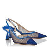 Jimmy Choo FETTO 65 - image 3 of 5 in carousel